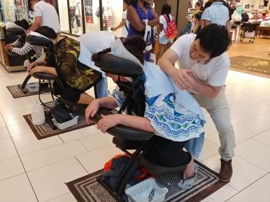 001 Massage